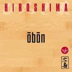 Hiroshima, Obon