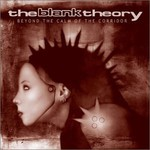 The Blank Theory, Beyond the Calm of the Corridor