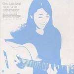 Lisa Ono, Best 1997-2001