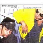 DJ Krush, Ki-Oku (Ft. Toshinori Kondo)