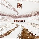 DJ Krush, Zen