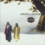 Amadou & Mariam, Sou Ni Tile
