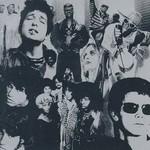 Duran Duran, Thank You mp3