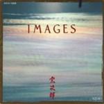 Sojiro, Images