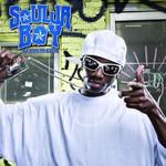 Soulja Boy Tell 'Em, Souljaboytellem.com