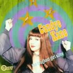 Candye Kane, The Toughest Girl Alive