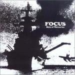 Focus, Ship of Memories mp3