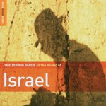 Various Artists, The Rough Guide to the Music of Israel