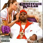 Ghostface Killah, The Big Doe Rehab mp3
