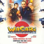 Various Artists, Wasabi mp3