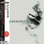 Andromeda, Chimera