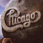 Chicago, Stone of Sisyphus