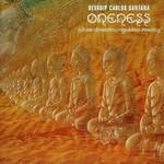 Carlos Santana, Oneness: Silver Dreams - Golden Reality