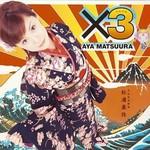 Aya Matsuura, x3