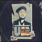 DJ Vadim, U Can't Lurn Imaginashun (Mix)