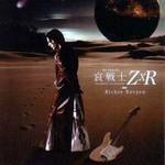 Richie Kotzen, Soldiers of Sorrow ZxR