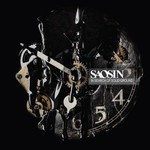 Saosin, In Search of Solid Ground