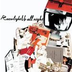 Razorlight, Up All Night