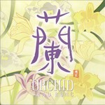 Shao Rong, Orchid