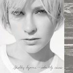 Shelby Lynne, Identity Crisis mp3