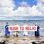 Eddy Current Suppression Ring, Rush to Relax