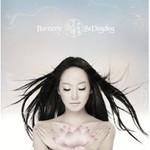 Sa Ding Ding, Harmony