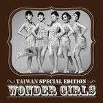 Wonder Girls, Wonder Girls Taiwan Special Edition