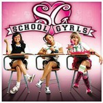 School Gyrls, School Gyrls