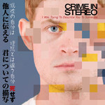 Crime in Stereo, I Was Trying to Describe You to Someone