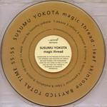 Susumu Yokota, Magic Thread mp3