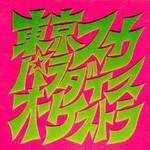 Tokyo Ska Paradise Orchestra, Ska Para Toujou