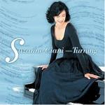 Suzanne Ciani, Turning