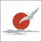 Esoteric, Esoteric Vs. Japan (Pterodactyl Takes Japan!)