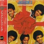 Jackson 5, Christmas Album