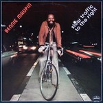 Bennie Maupin, Slow Traffic to the Right mp3