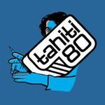 Tahiti 80, Solitary Bizness - EP