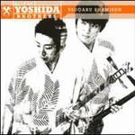 Yoshida Brothers, Best of Yoshida Brothers: Tsugaru Shamisen
