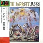 Keith Jarrett, El Juicio mp3