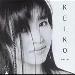 Keiko Matsui, No Borders