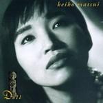Keiko Matsui, Doll