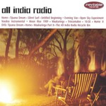 All India Radio, All India Radio
