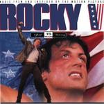 Various Artists, Rocky V mp3