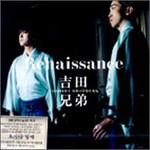 Yoshida Brothers, Renaissance