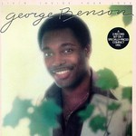 George Benson, Livin' Inside Your Love