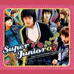 Super Junior, Super Junior 05