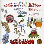 Wigwam, Some Several Moons
