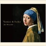 Joe Hisaishi, Vermeer & Escher