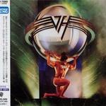 Van Halen, 5150 (Remastered)