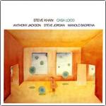 Steve Khan, Casa Loco mp3