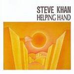 Steve Khan, Helping Hand mp3